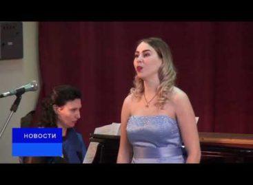Cтуденты музыкальных вузов дали концерт в родном Сальске