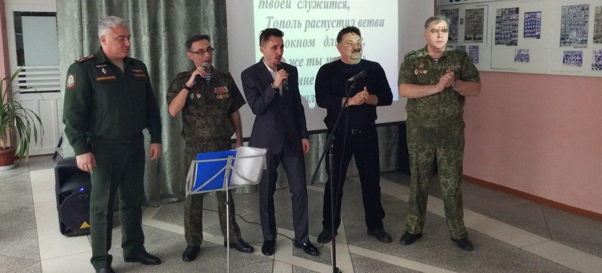 В сальской школе № 21 ветераны «Боевого братства» дали концерт для учеников