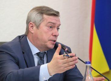 Проблемы обманутых дольщиков вновь обсуждались на совещании в Ростове
