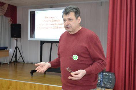 «Сколково» — в сальские школы: с учителями встретились специалисты из Москвы из Ростова
