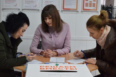 Сальчан приглашают выбрать участок в городе для благоустройства до 7 февраля
