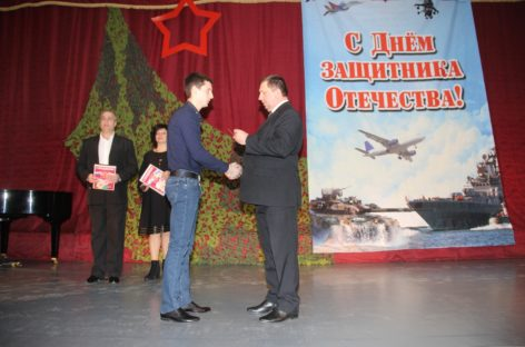 День защитника Отечества в Сальске отметят праздничным концертом