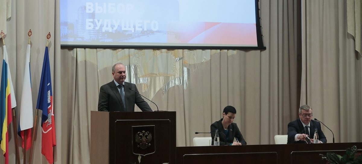 Сальчане могут принять участие в обсуждении «Стратегии-2030»
