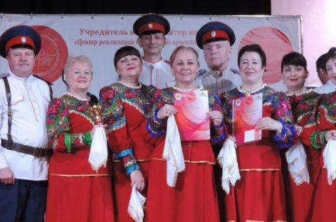 «Лазоревая степь» из Сальска получила гран-при музыкального конкурса