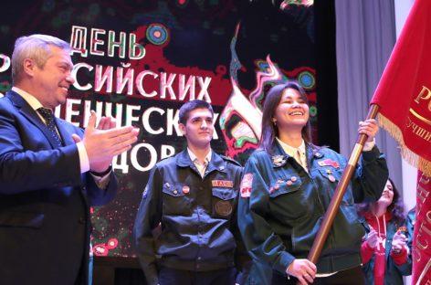 Василий Голубев поздравил лидеров студенческих отрядов с праздником