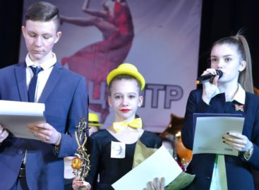 Победительницей первого сезона танцевального шоу «Эпицентр» стала Анастасия Христенко