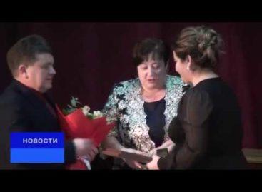 Победителей конкурса «Учитель года» чествовали в школе искусств