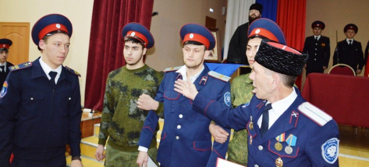 Воспитатель Сальского казачьего лицея Александр Березин избран молодёжным атаманом