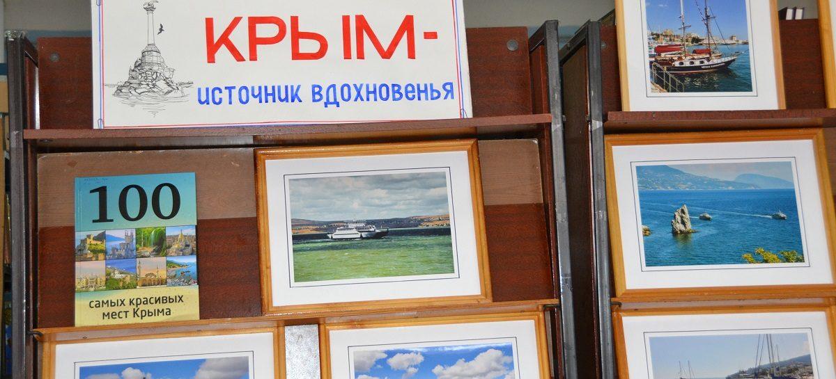 Выставка сальского фотохудожника Николая Бородулина открылась в центральной библиотеке