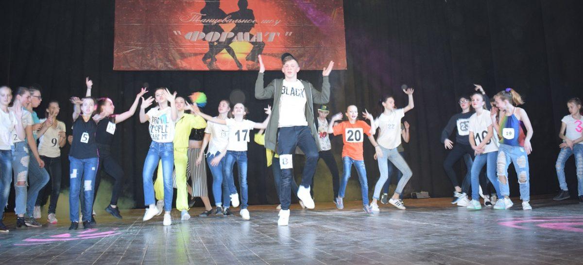 Участники шоу «Формат» сделали подарок сальчанам — любителям хореографии