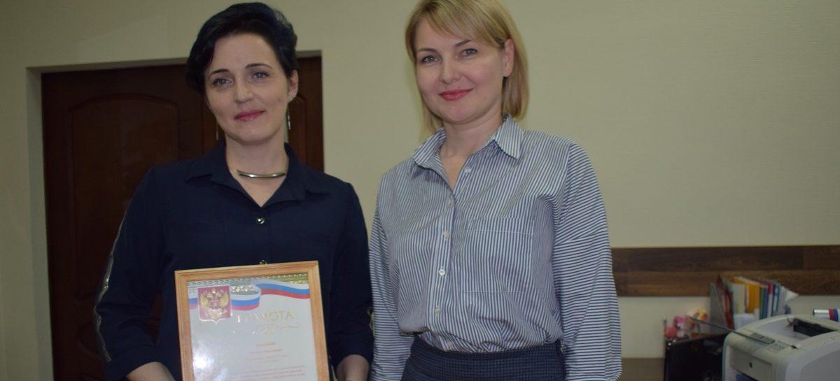 Депутат Госдумы наградила сальских работников культуры