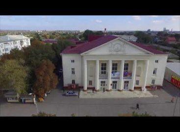 Лучшие виды города: Сальск — с высоты птичьего полета