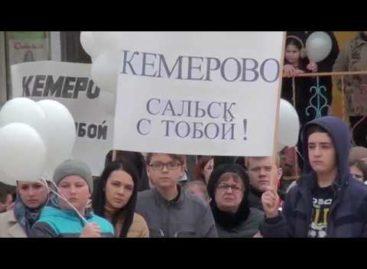Сальчане выпустили в небо белые шары в память о погибших в Кемерове