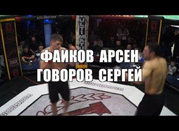 Сальчанин в клетке: Арсен Фаиков дебютировал на «Ультиматуме-5» в Ростове