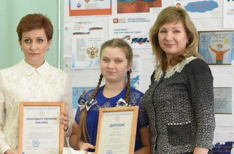 Пятиклассница из Сальска стала победителем областного конкурса