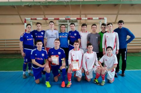 Футболисты ДЮСШ взяли «серебро» областного турнира