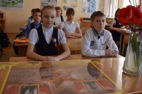 В лицее № 9 увековечили память Героев Советского Союза Бориса Терентьева и Фёдора Самохвалова