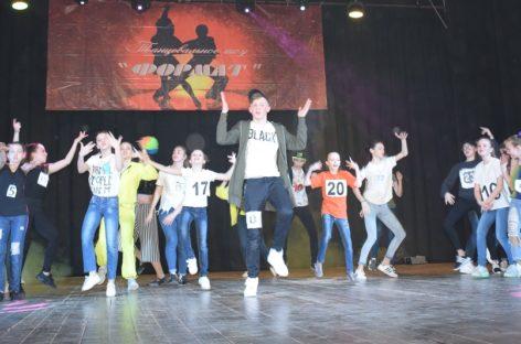 Участники танцевального шоу «Формат» готовятся к финалу