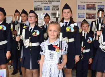 В Сальске соревновались юные инспектора движения
