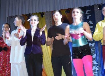 «Стартинейджер» приглашает сальчан на заключительный гала-концерт 28 апреля