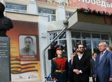 В столице Дона появился новый памятник герою войны