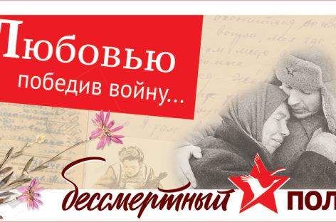 Любовью победив войну: история сальчанки Надежды Ищенко