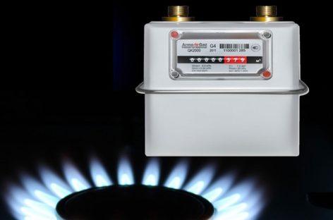 Сальские газовики и метрологи заключили договор о поверке счётчиков