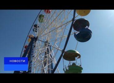 Сальский городской парк готовится к открытию нового сезона