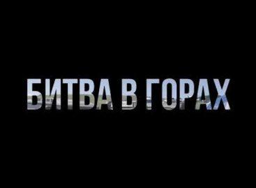 Сальский экипаж стал лучшим в номинации «Спорт» в Карачаево-Черкесии