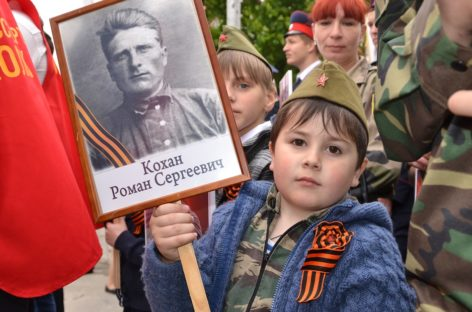 Сальчане могут бесплатно распечатать фото ветеранов для«Бессмертного полка»