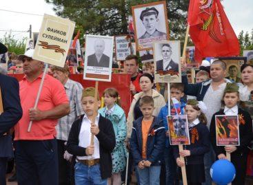 В День Победы по Сальску пройдет «Бессмертный полк»