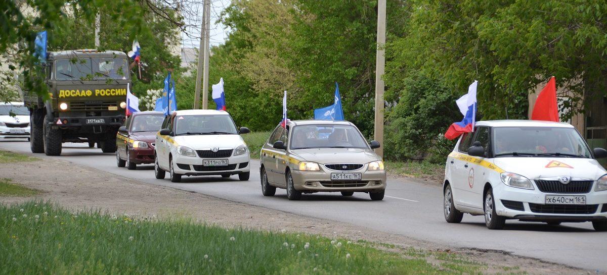 В Сальске в честь Дня Победы состоялся автопробег