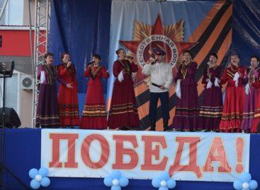 В День Победы на площади Ленина пройдут праздничные торжества