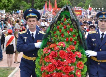 В Сальске прошёл митинг, посвященный 73-й годовщине Великой Победы