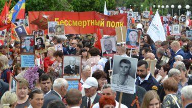 «Бессмертный полк» в Сальске собрал больше 2.500 человек