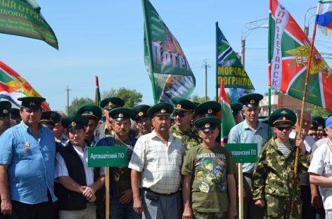 Сальские ветераны-пограничники отметили свой праздник