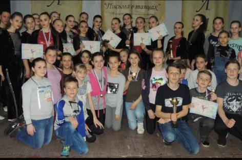В Туле сальчане написали «Письма о танцах»