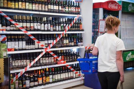 В Сальском районе не будут продавать спиртное