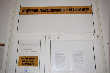 В Сальской ЦРБ вводятся новые правила для посетителей реанимационного отделения