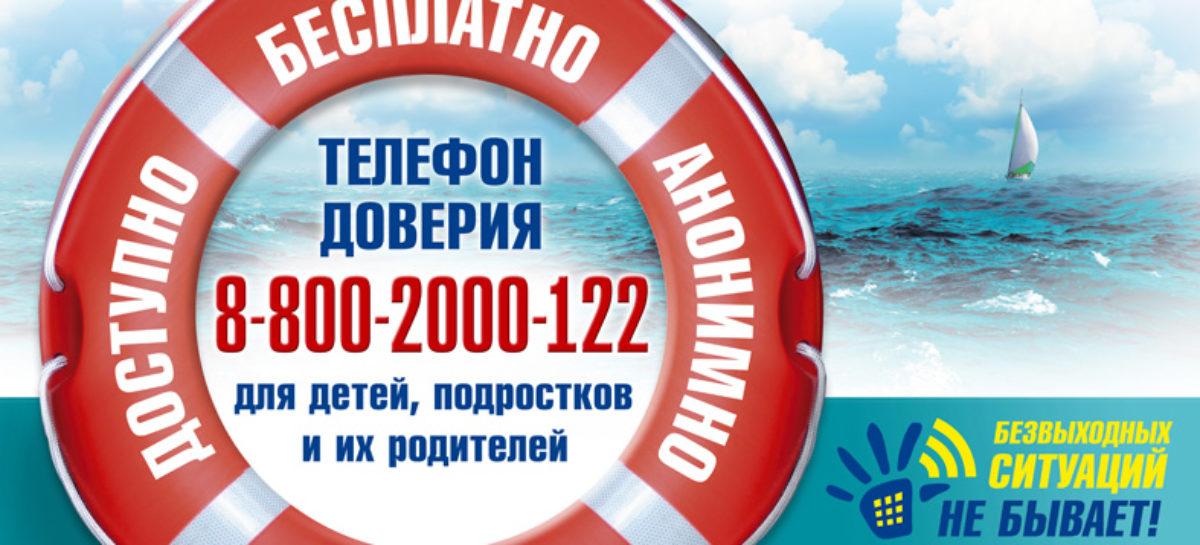 Сальских детей и их родителей приглашают поучаствовать в общероссийском онлайн-марафоне