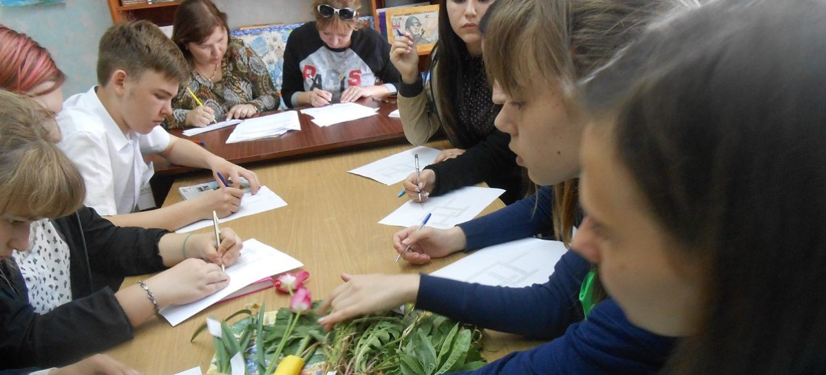 В Сальске прошёл городской слёт юных экологов
