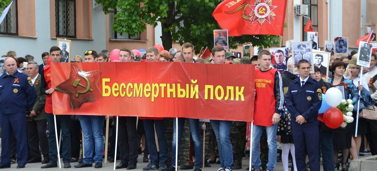 В День Победы сальчане придут на митинг к мемориалу «Поклон»