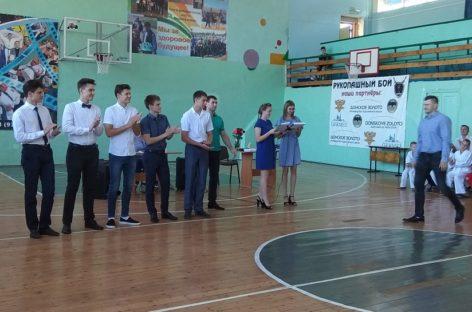 Впервые выпускники ДЮСШ получили свидетельства об окончании спортивной школы