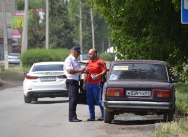 Сальским водителям напомнили о своевременной оплате штрафов