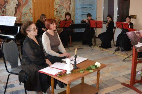 Сальчан приглашает литературно-музыкальный салон «Элегия»