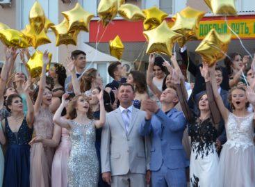 Выпускники-2018 встретили первый рассвет взрослой жизни