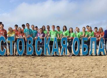 Сальские волонтеры побывали на областном форуме «Молодая волна-2018»