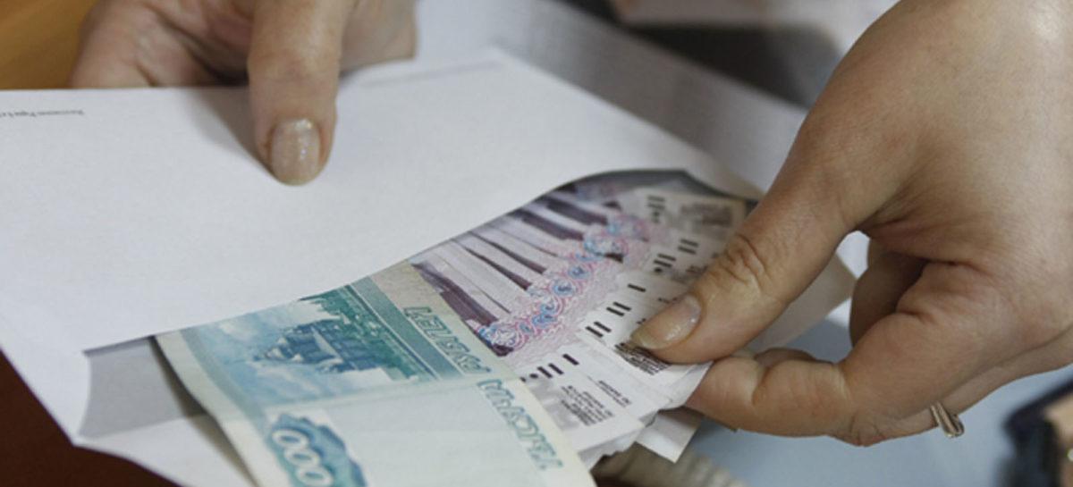 Сальских работодателей, не выплачивающих вовремя зарплату, ждет наказание