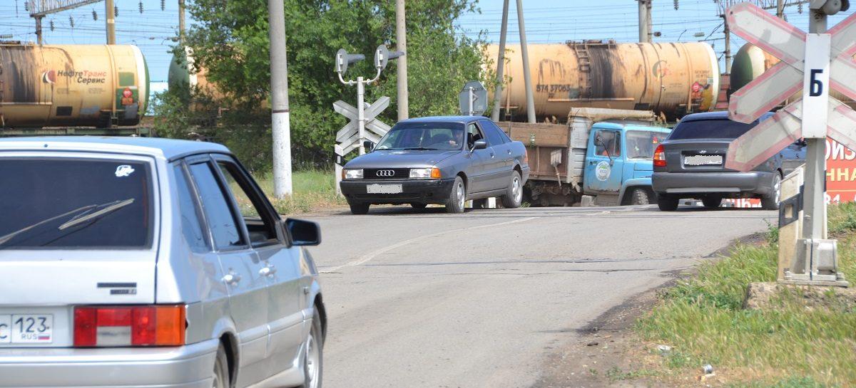 Сотрудники ГИБДД и железнодорожники провели в Сальске рейд