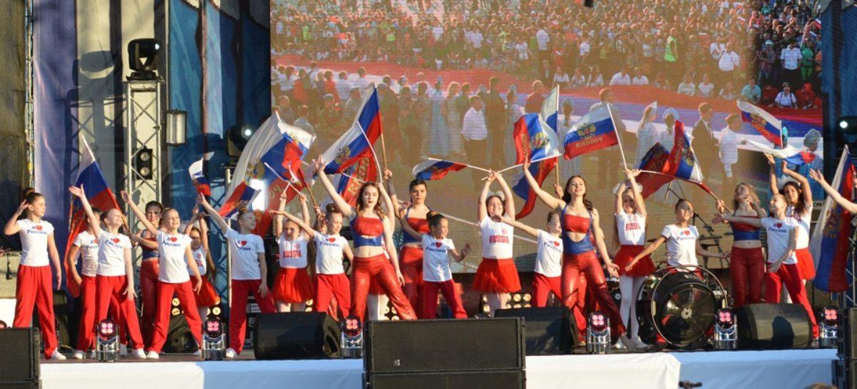 В День России сальчан ждут в столице Дона